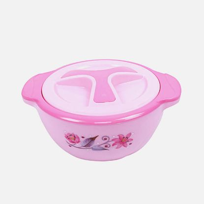 Picture of Kuber Industries Insulated Marigold Casserole