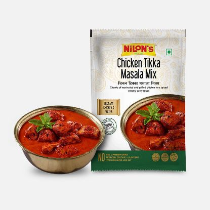 Picture of Mutton Curry Mix